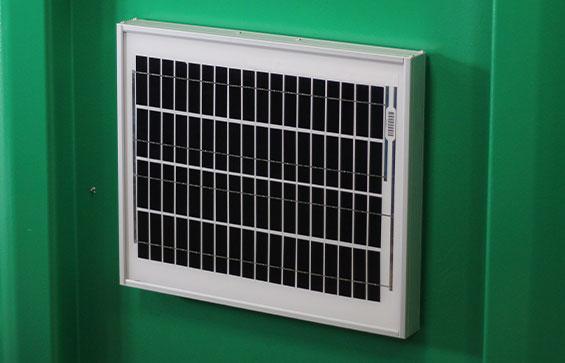 JFC Marine Solar Panel